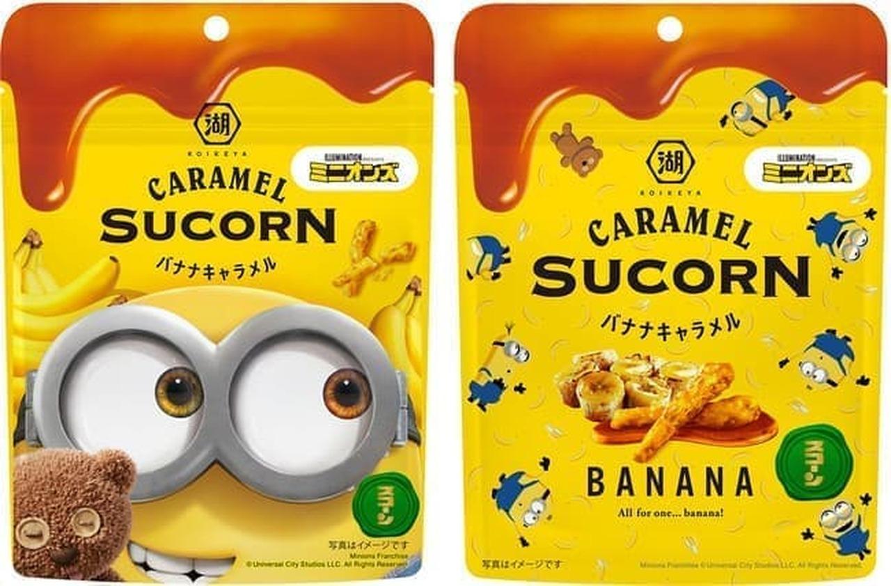 「キャラメル×スコーン バナナキャラメル」ミニオンとコラボレーション