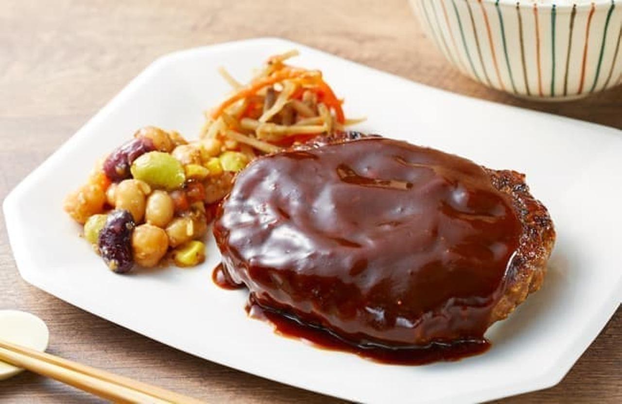 ローソン「大戸屋監修 豆味噌デミソースのハンバーグ弁当」