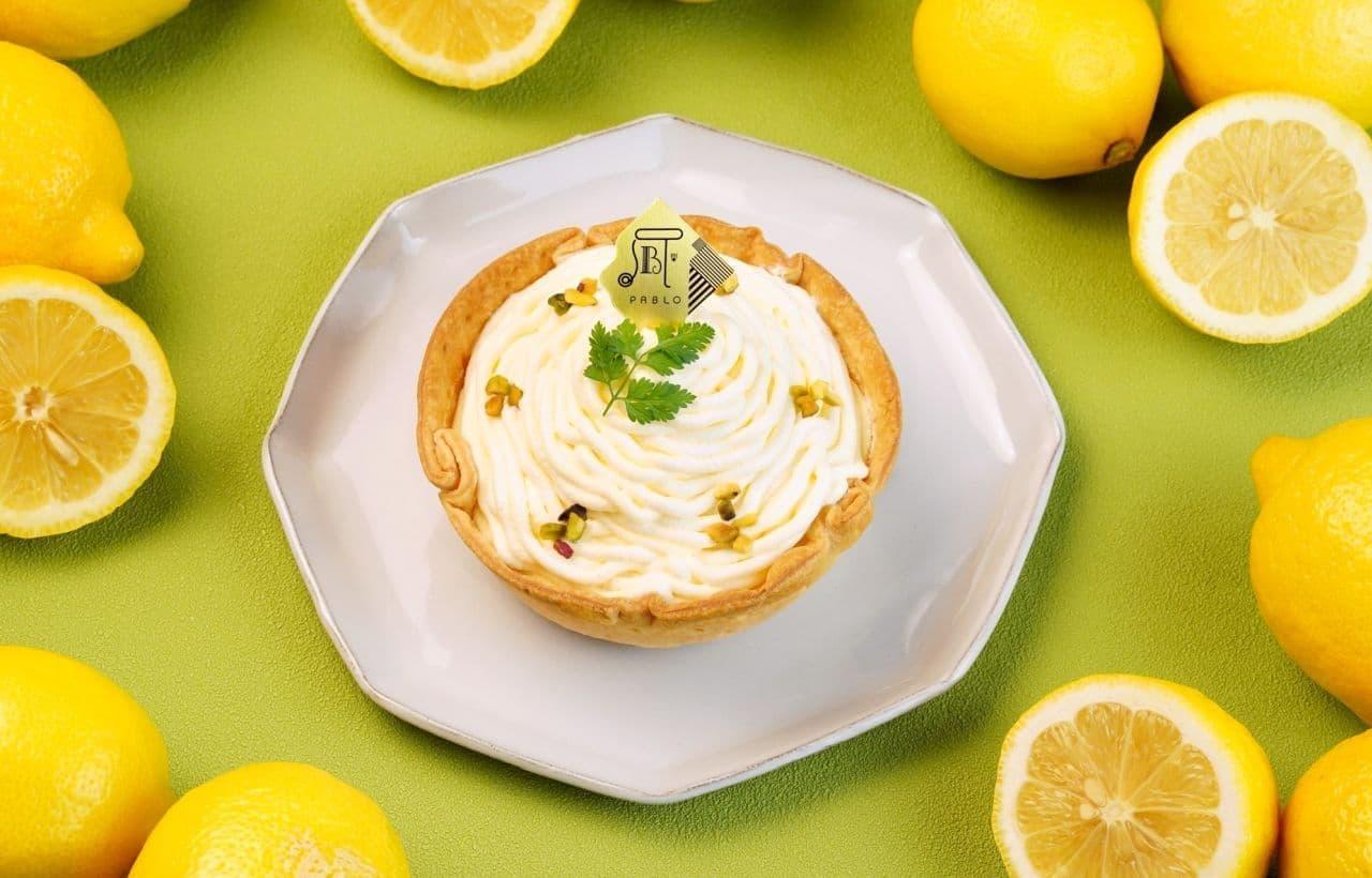 パブロ「レモンカスタードのチーズタルト 小さいサイズ」