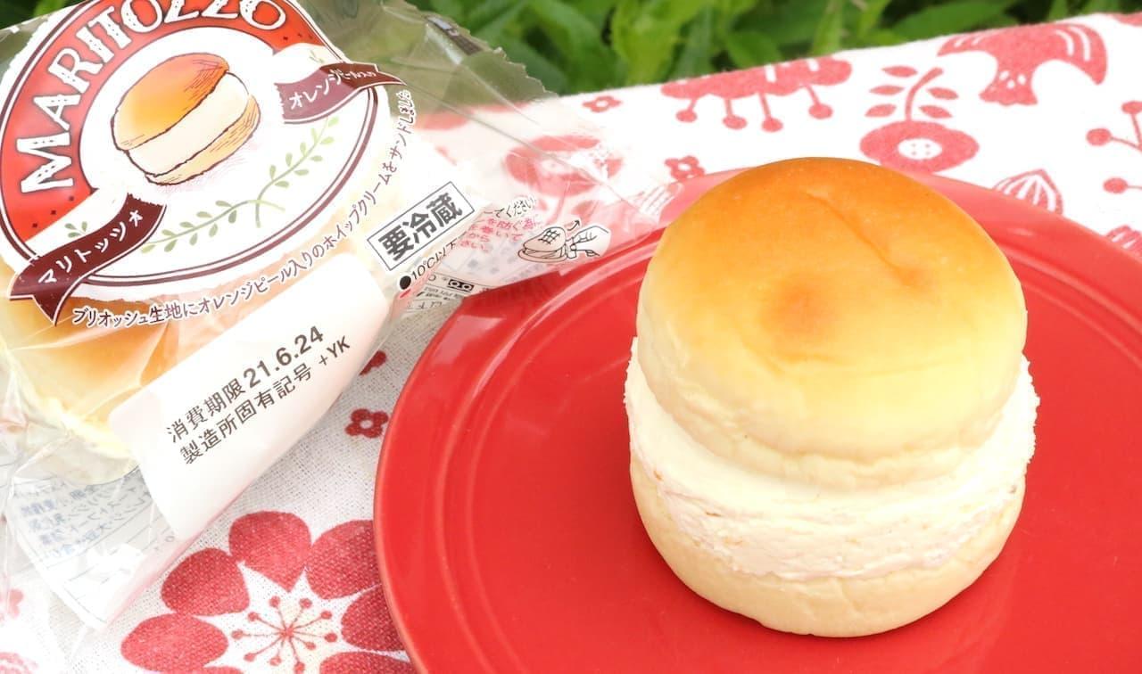 実食「ヤマザキ マリトッツォ(オレンジピール入り)」