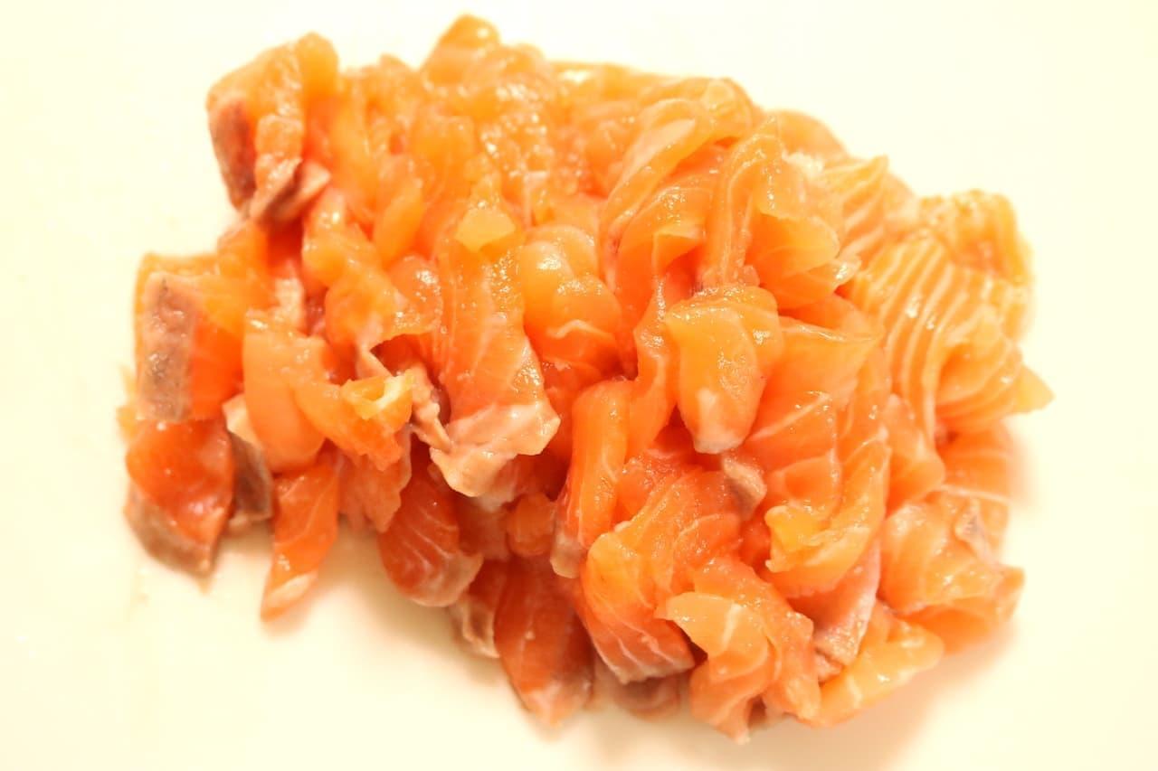 レシピ「サーモンの柚子胡椒和え」