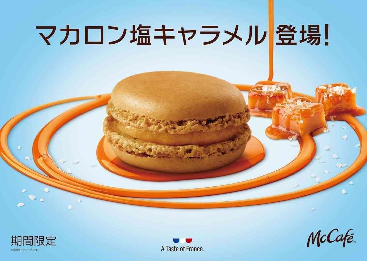 """McCafe """"Macaron Salt Caramel"""""""