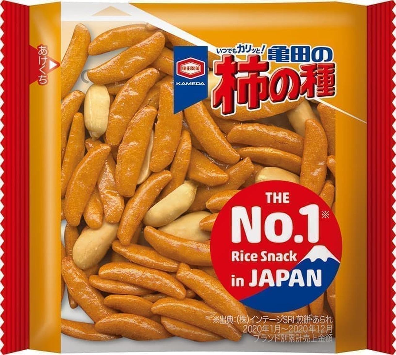 サーティワン アイスクリームが亀田製菓「柿の種」「ハッピーターン」とコラボ