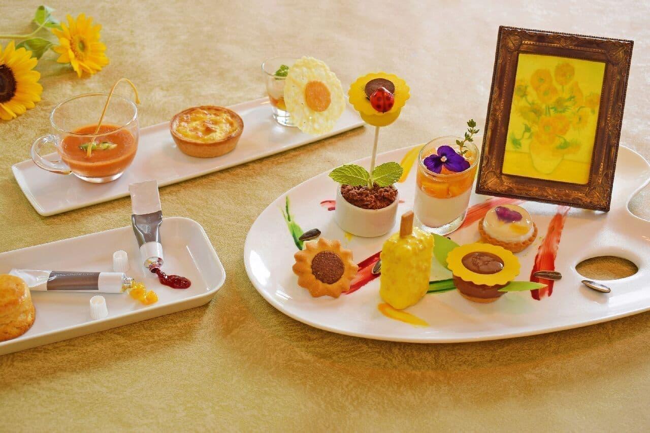 ハイアット リージェンシー 東京のカフェ「ひまわりアフタヌーンティーセット」