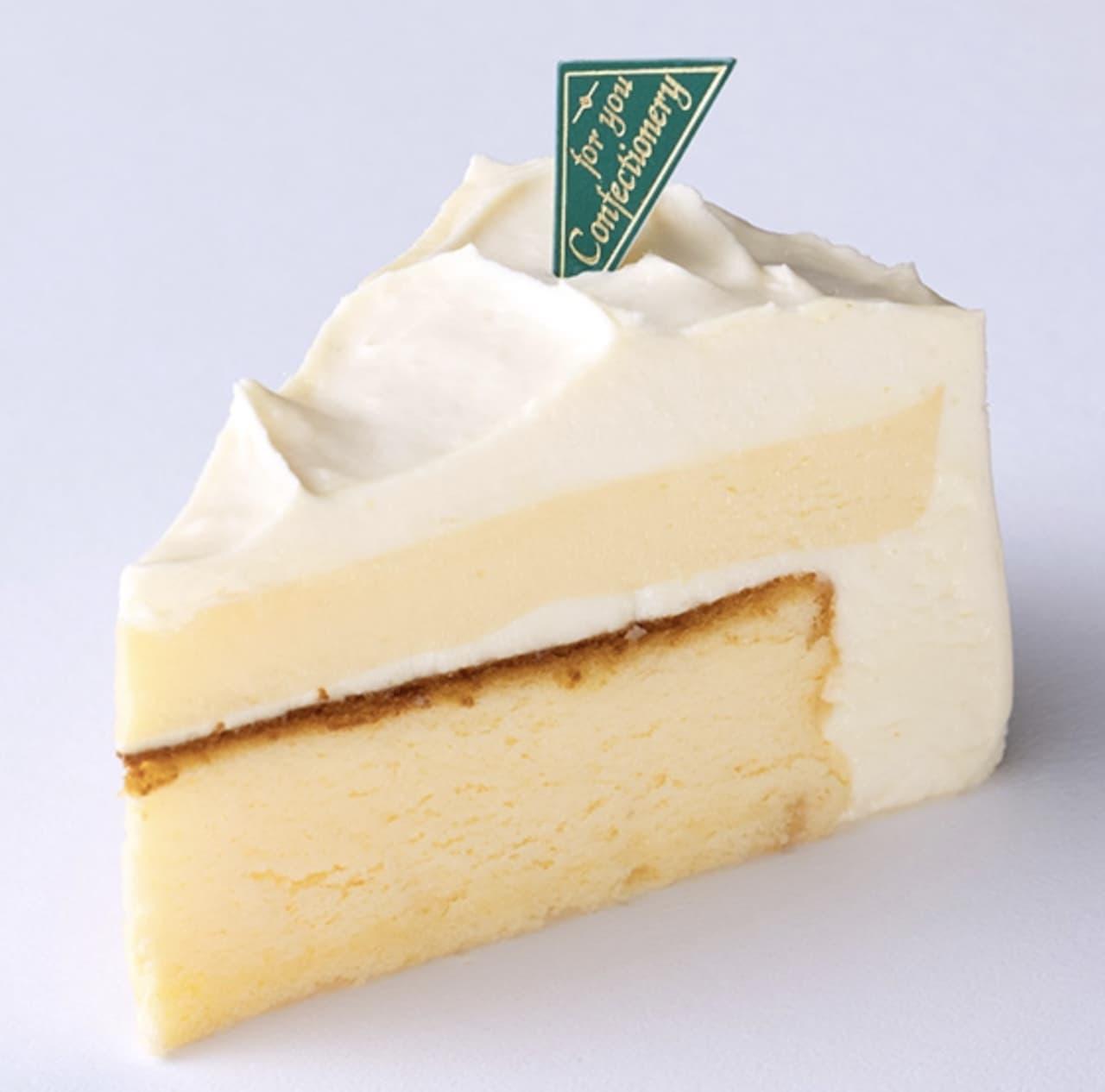 シャトレーゼ「トリプルチーズケーキ」