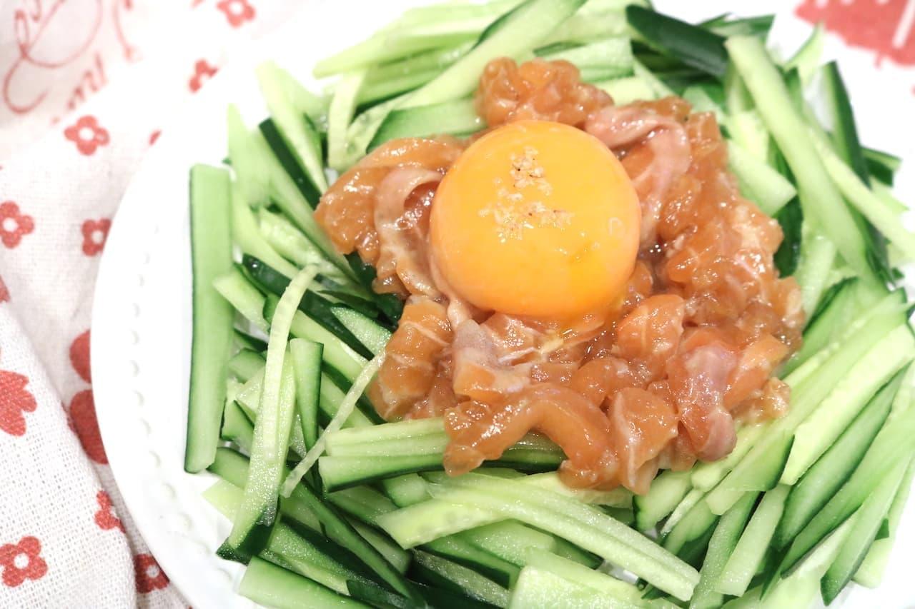 簡単レシピ「サーモンユッケ」