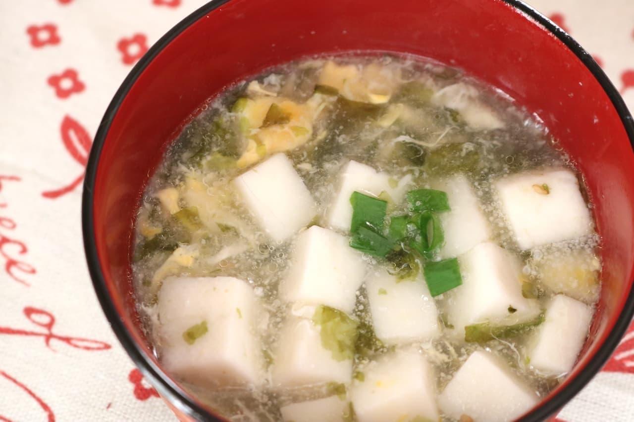 「はんぺんと海苔スープ」の簡単レシピ