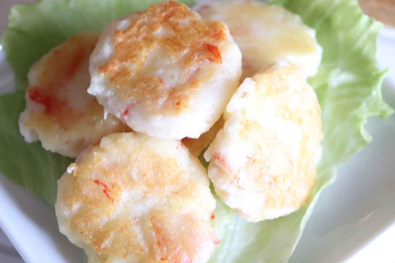 「チーズカニカマはんぺん焼き」レシピ