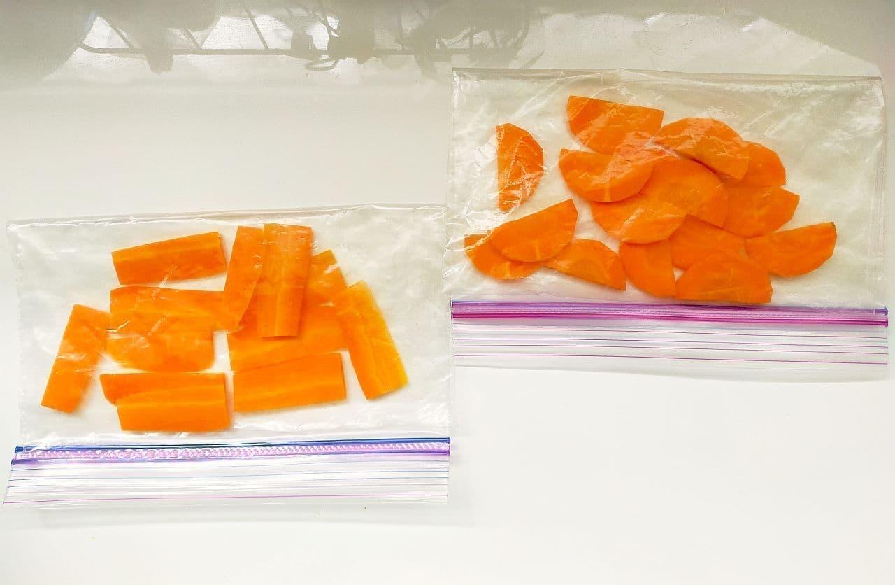 ステップ2 にんじんの冷凍保存方法