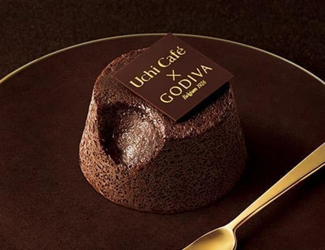 ローソン「Uchi Cafe×GODIVA テリーヌショコラ」
