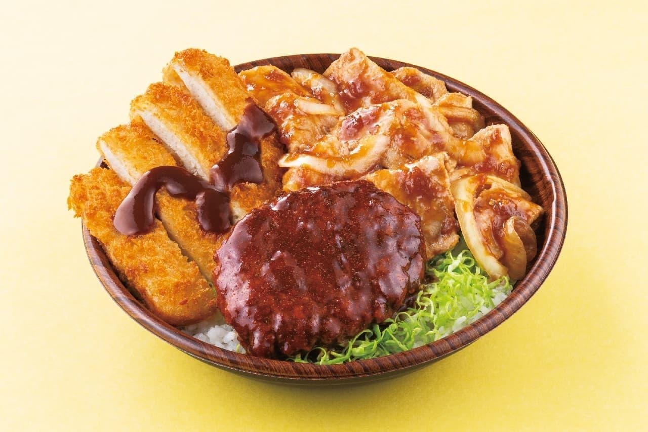 オリジン弁当「肉トリプル丼」