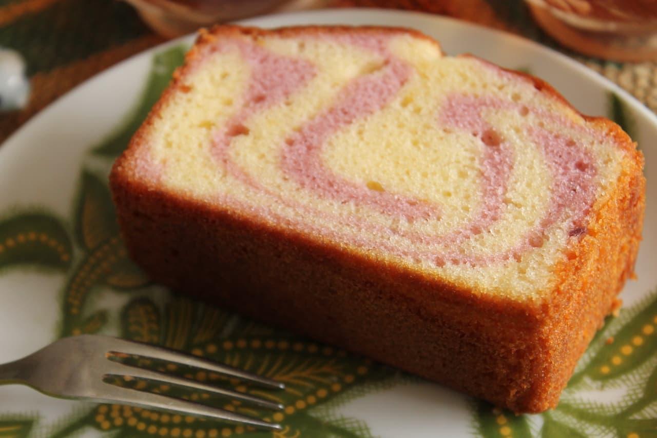 ファミマ「ふんわりクリームチーズ&ブルーベリーケーキ」