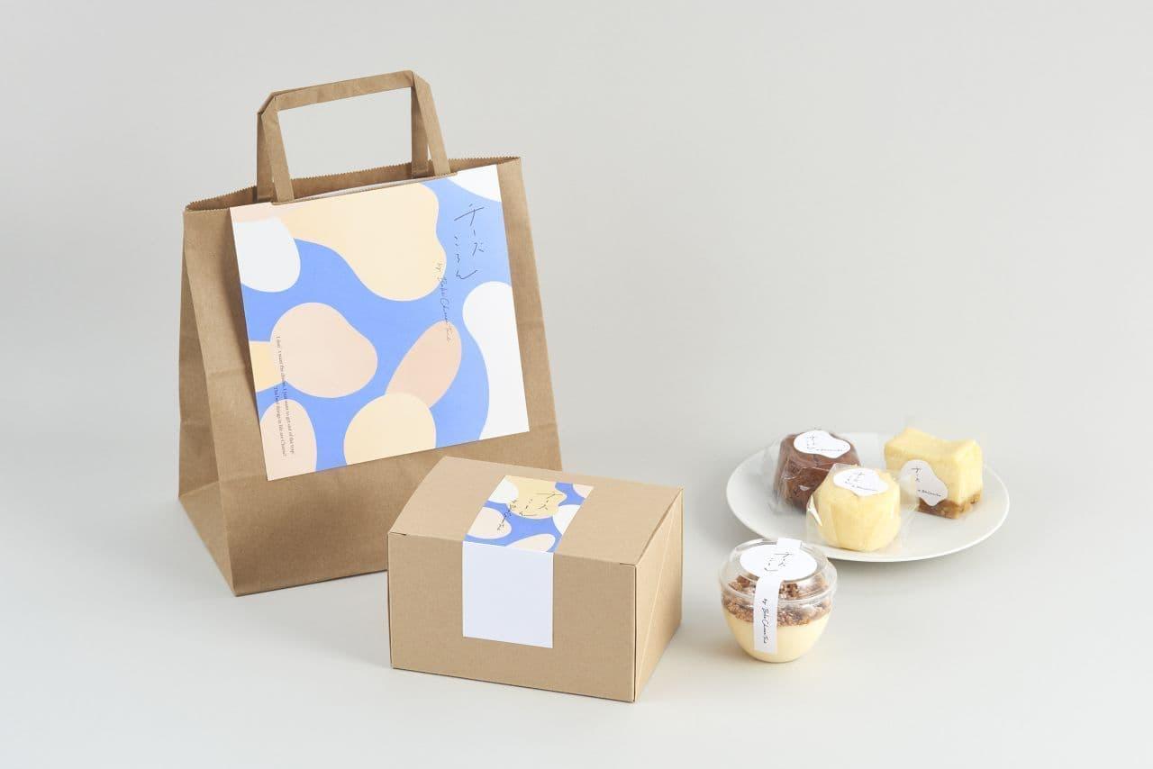チーズころん by BAKE CHEESE TART「ころんとBOX」