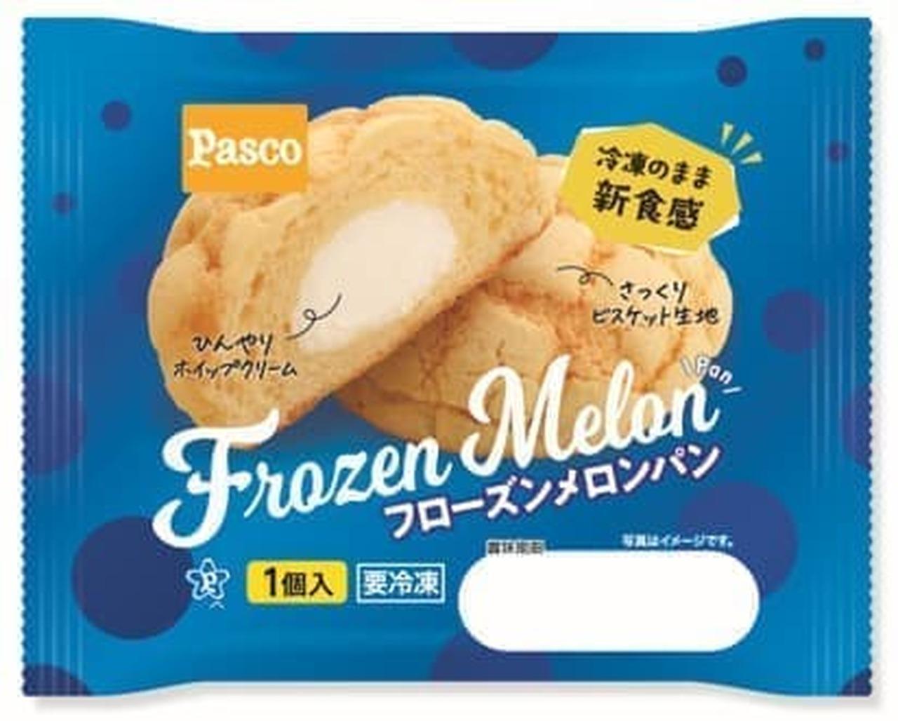 凍らせて食べる「フローズンメロンパン」
