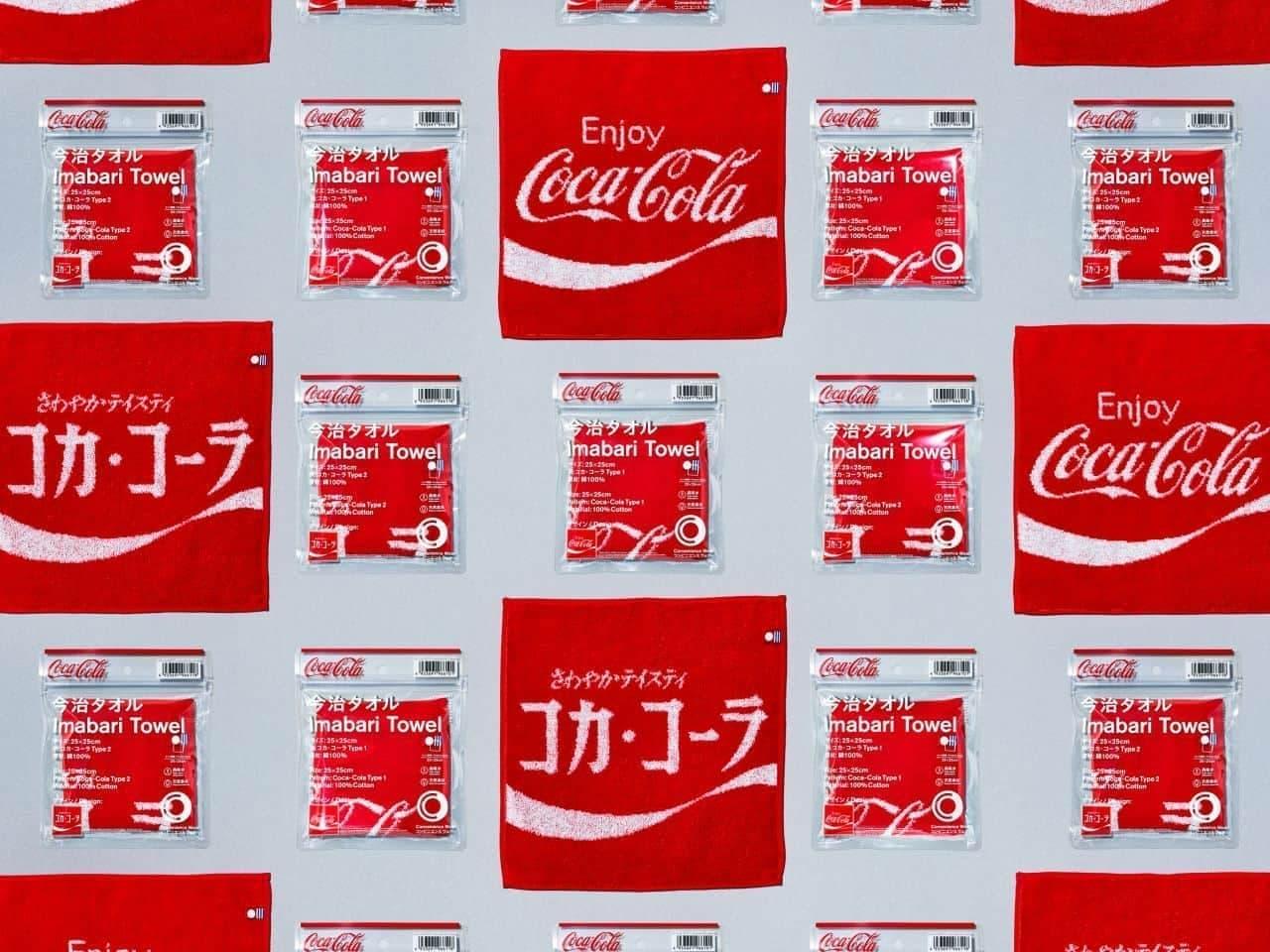 ファミリーマートコンビニエンスウェア「今治タオル コカ・コーラ」