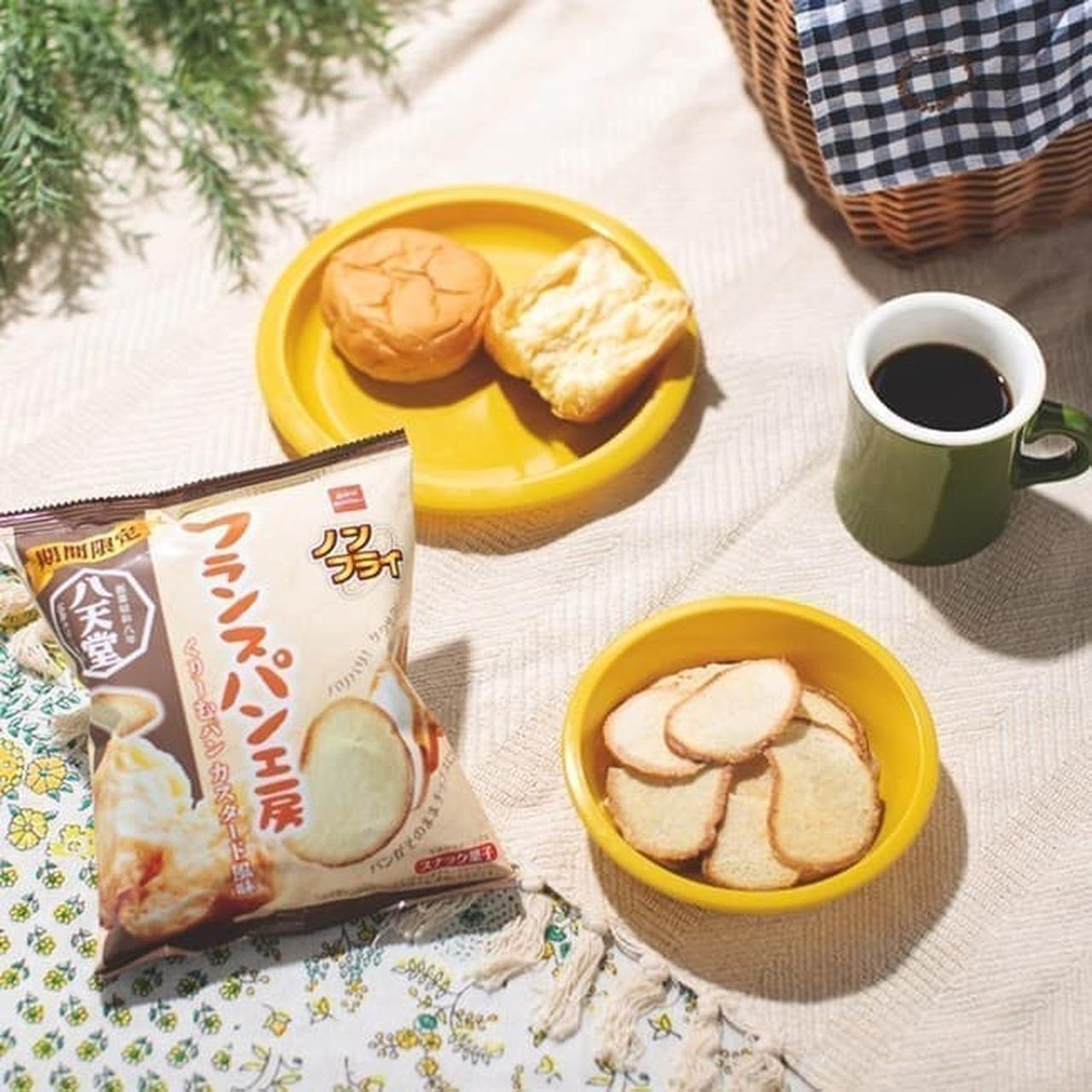 おやつカンパニー「フランスパン工房(八天堂監修 くりーむパン カスタード風味)」