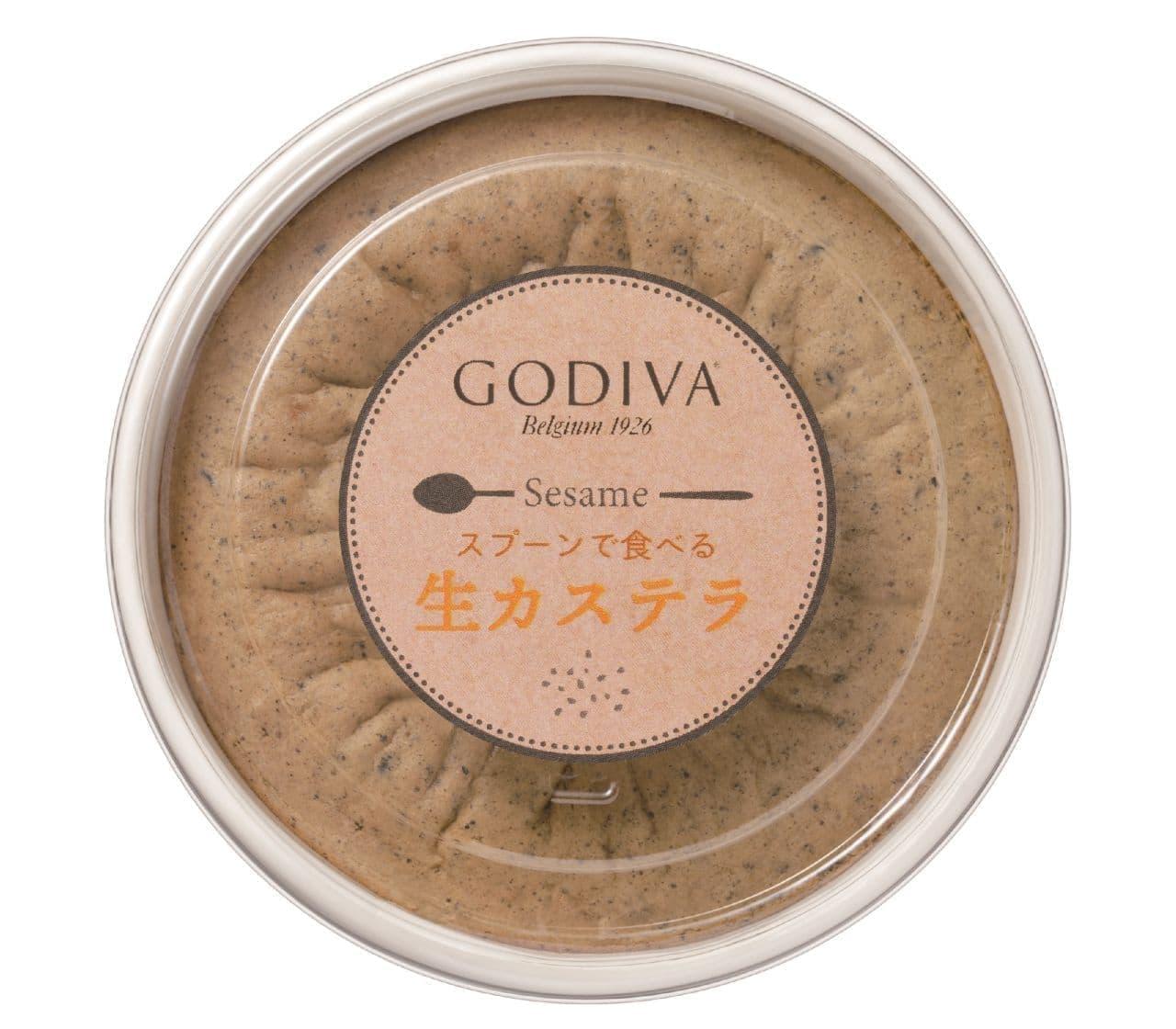 ゴディバ マンスリー シェフズ セレクション第1弾「スプーンで食べる生カステラ セサミ」