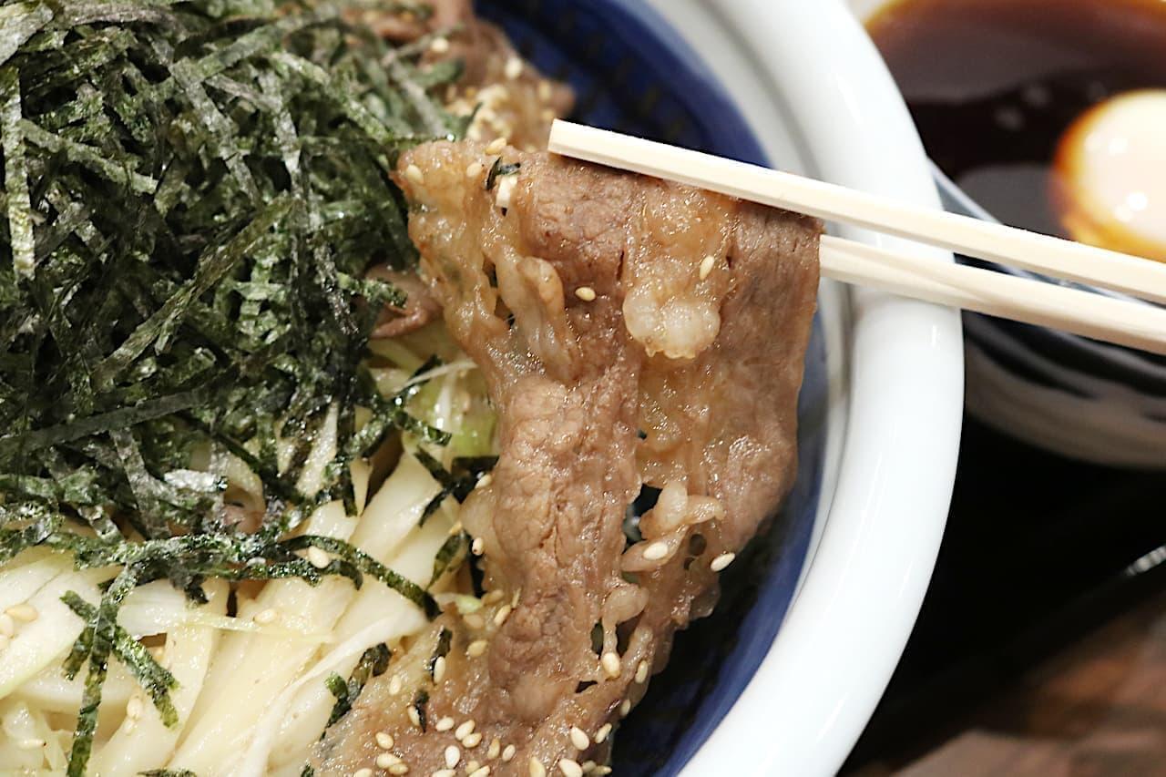 丸亀製麺「神戸牛旨辛つけうどん」