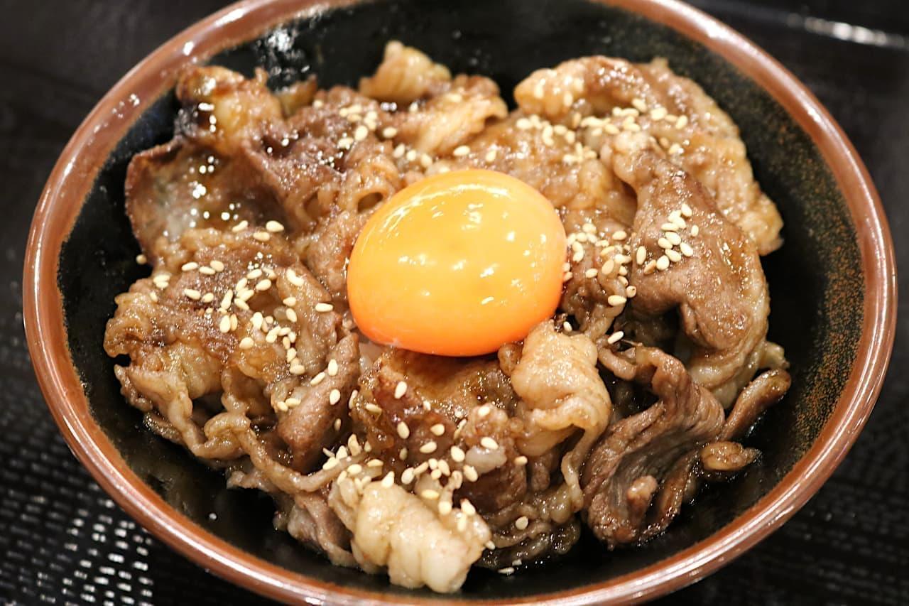 丸亀製麺「神戸牛焼肉丼」