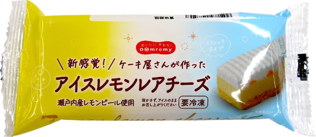 ミニストップ「アイスレモンレアチーズ」