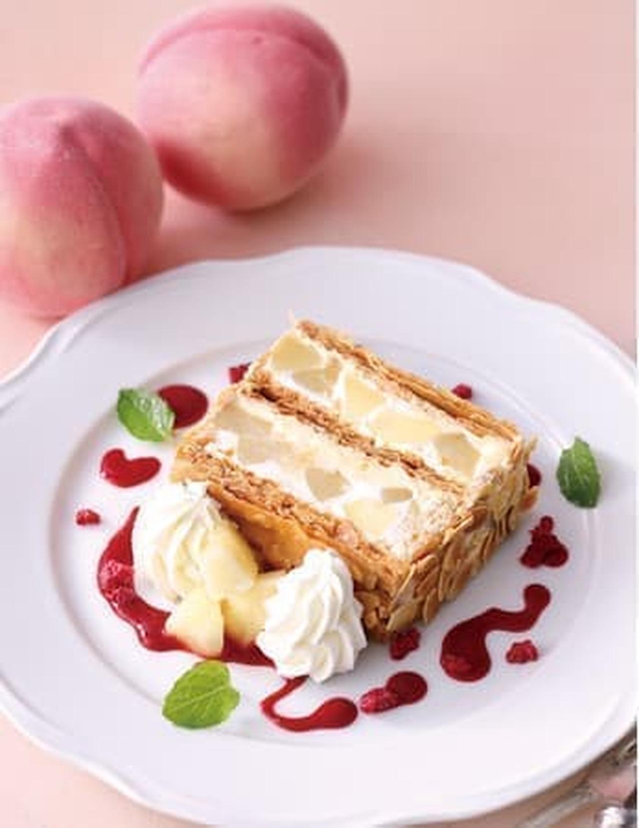 キハチ カフェ「白桃のパイ」
