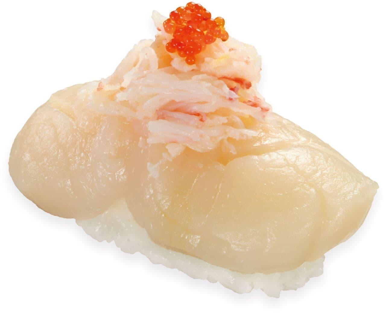 くら寿司「贅沢かに」フェア