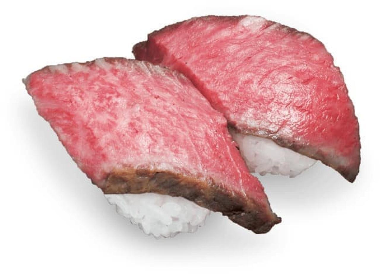 かっぱ寿司「黒毛和牛祭り」