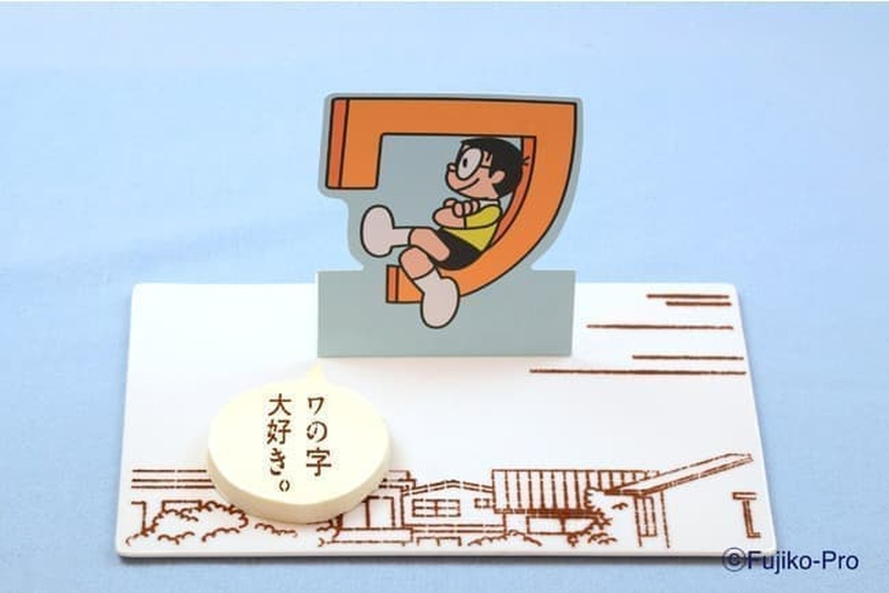 川崎市 藤子・F・不二雄ミュージアムのミュージアムカフェ」「『ワ』の字で空をいくケーキ」