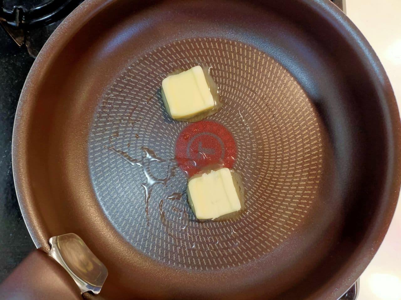 「パンの耳ラスク」レシピ