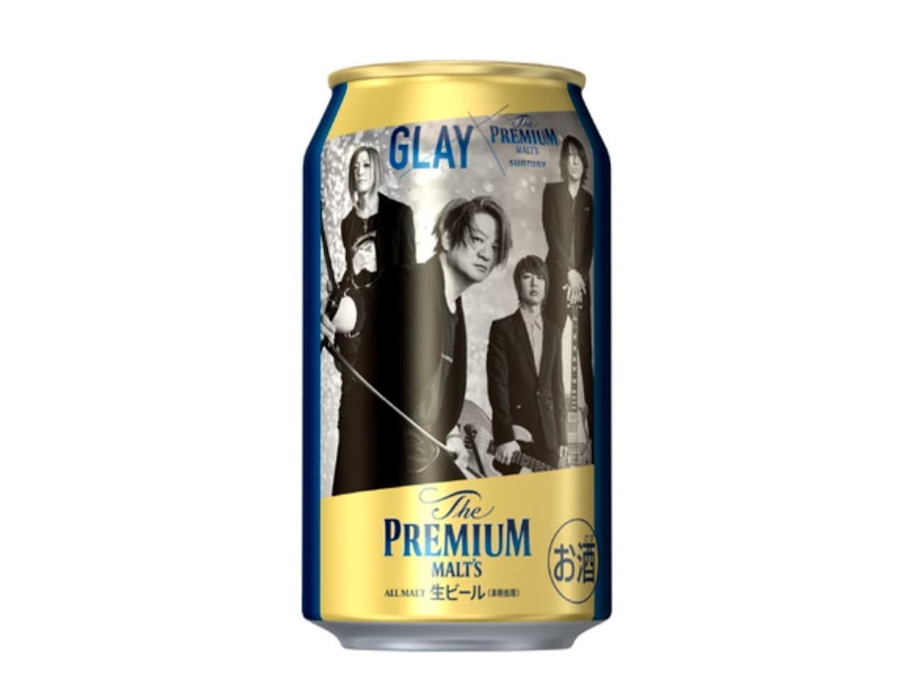 数量限定「ザ・プレミアム・モルツ〈GLAYデザイン缶〉」