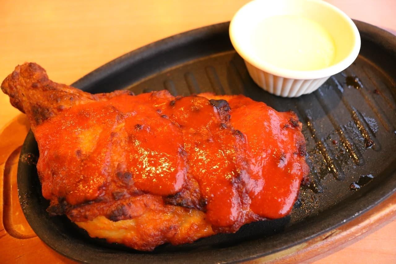 サイゼ新メニュー「ホット骨付きももの辛味チキン」