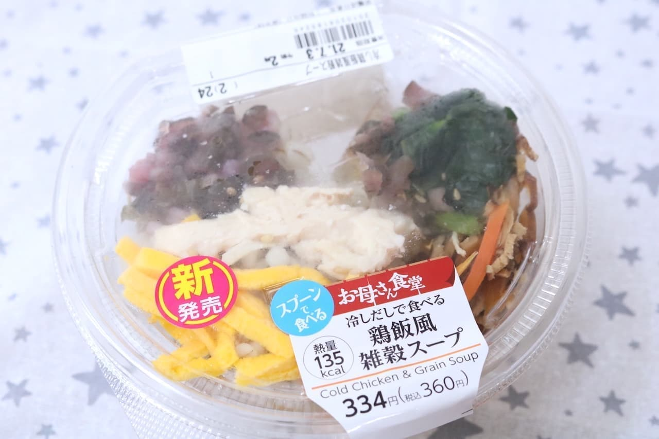 ファミマ「冷しだしで食べる 鶏飯風雑穀スープ」