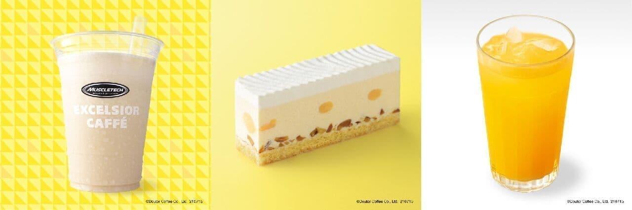 エクセルシオール カフェ「プロテインミルクスムージー~バナナキャラメル~」「糖質50%オフ レアチーズケーキ」