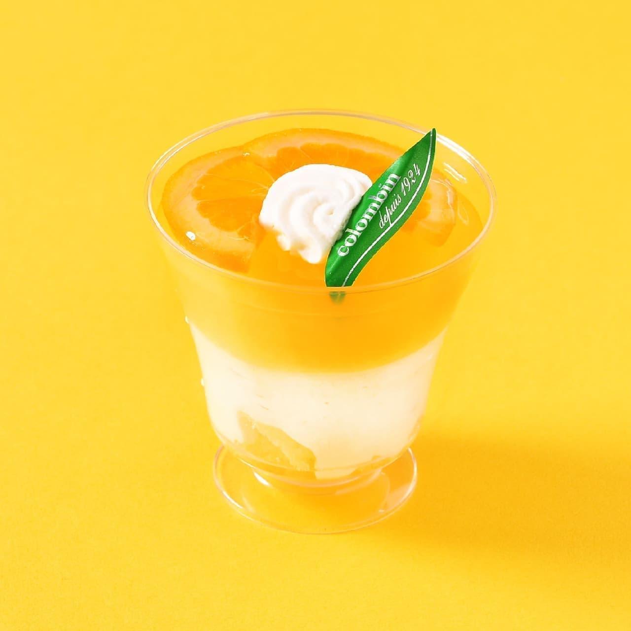 コロンバン「夏みかんゼリーとレアチーズ」