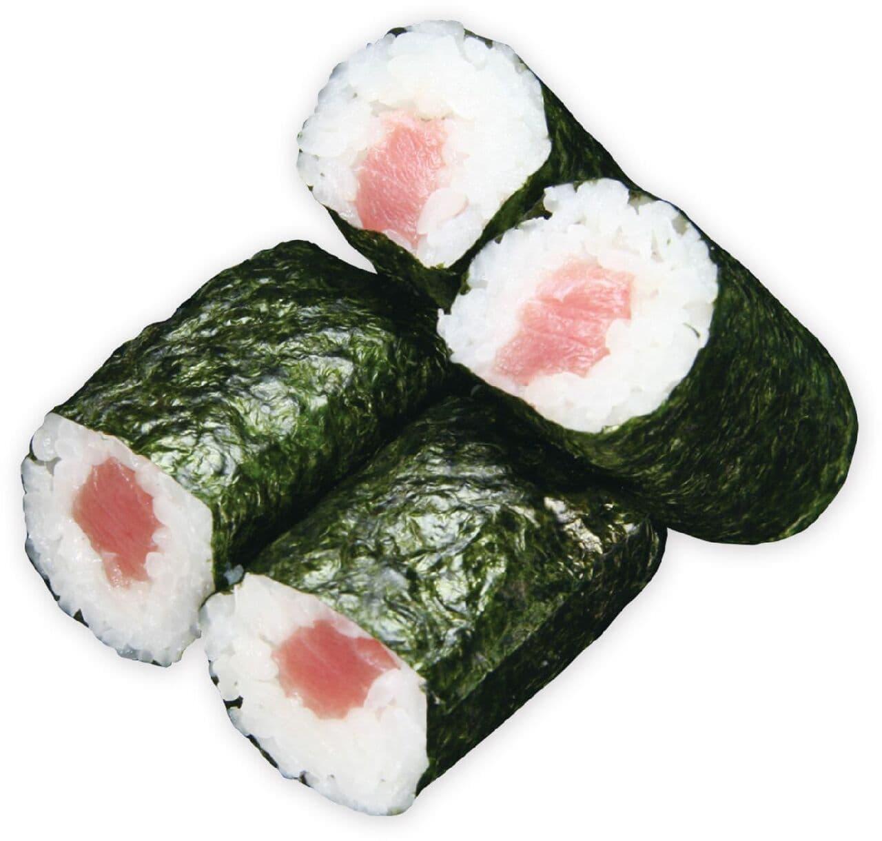 くら寿司の裏メニュー「とろ鉄火」