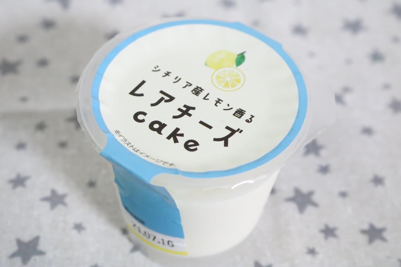 オリジン弁当「シチリア産レモン香る レアチーズcake」