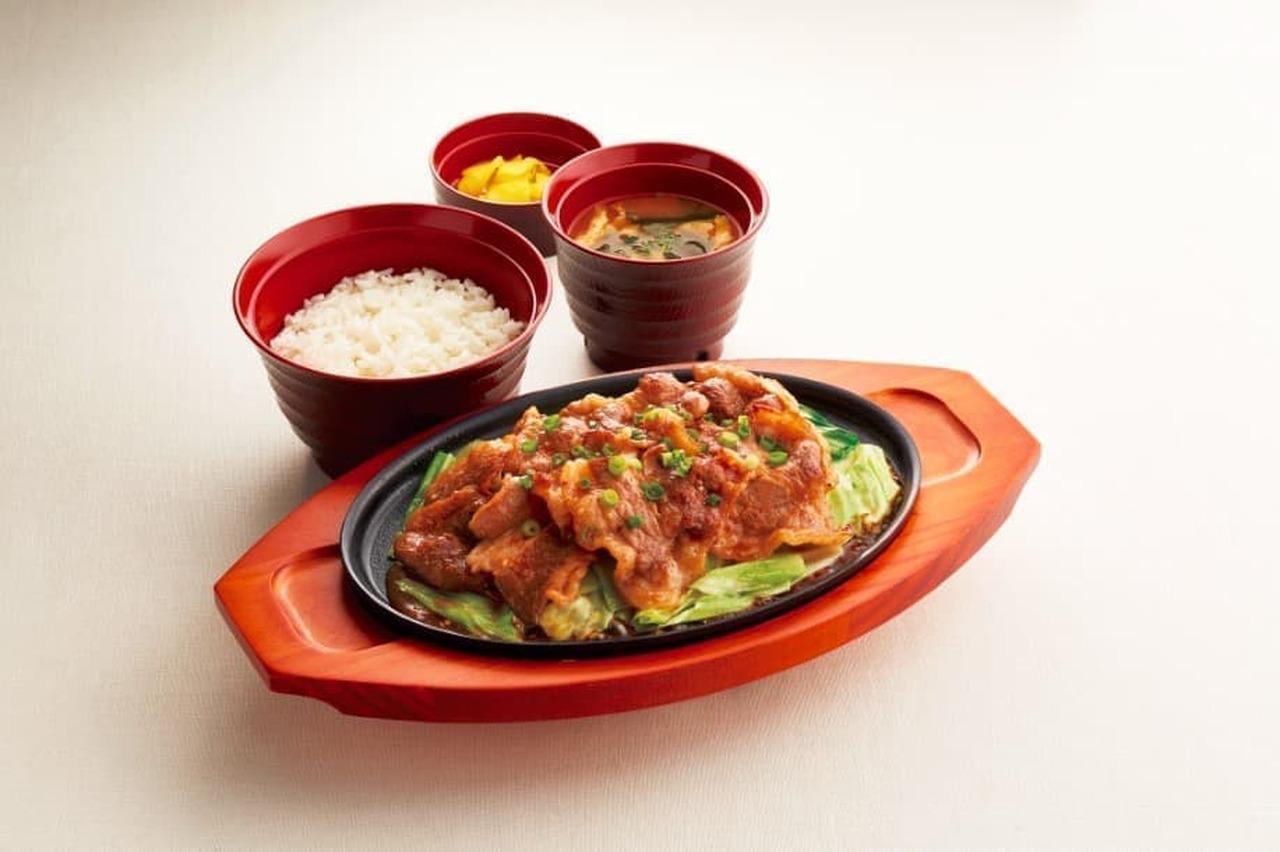ジョイフル「鉄板焼き牛カルビ定食」