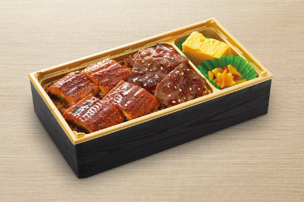和食さと「うなぎ&ステーキ重」