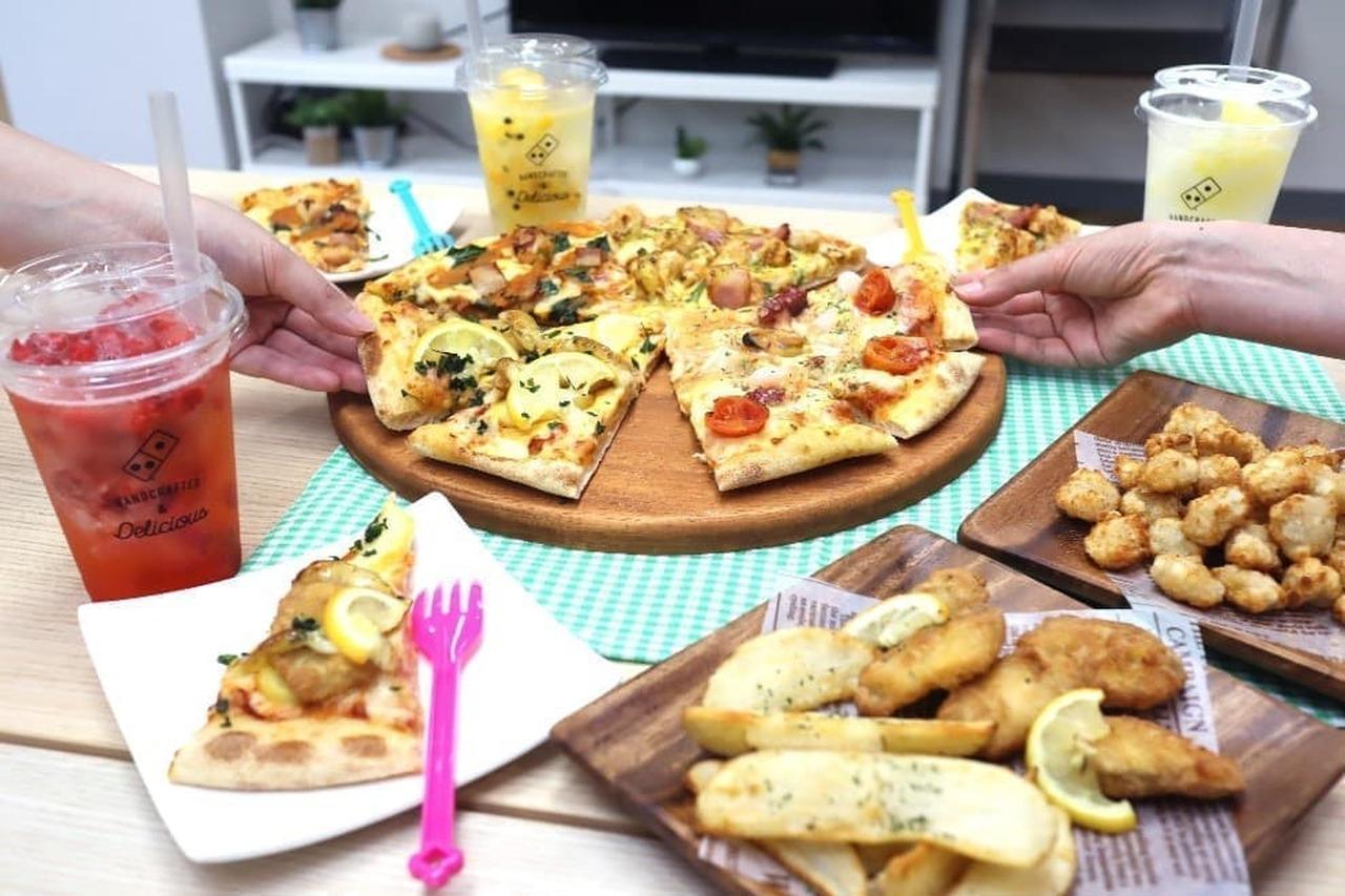 ドミノ・ピザ「夏のよくばりクワトロ」