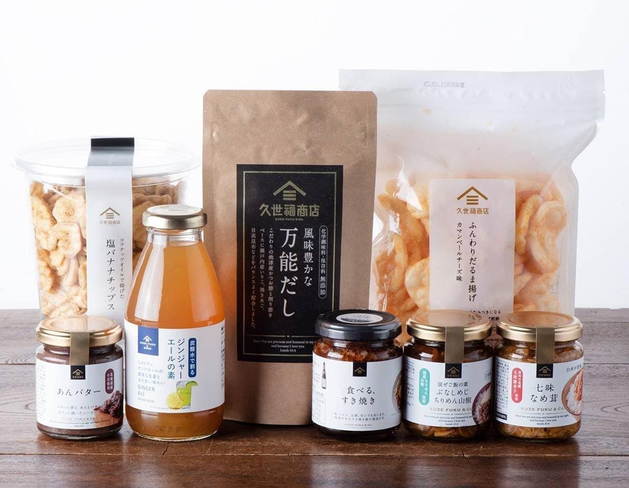 久世福商店「夏の福袋~山~」