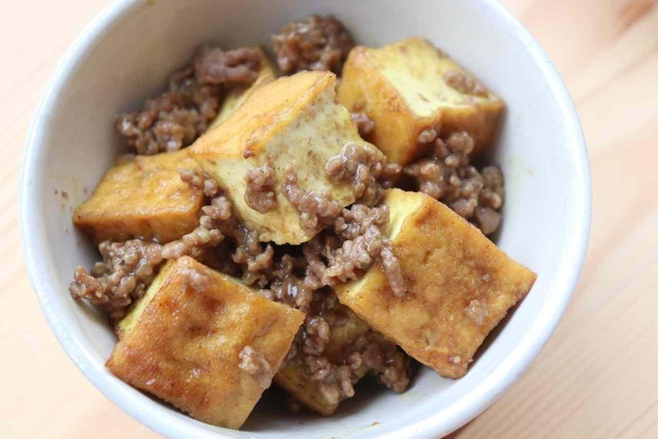 「厚揚げひき肉カレー煮」のレシピ