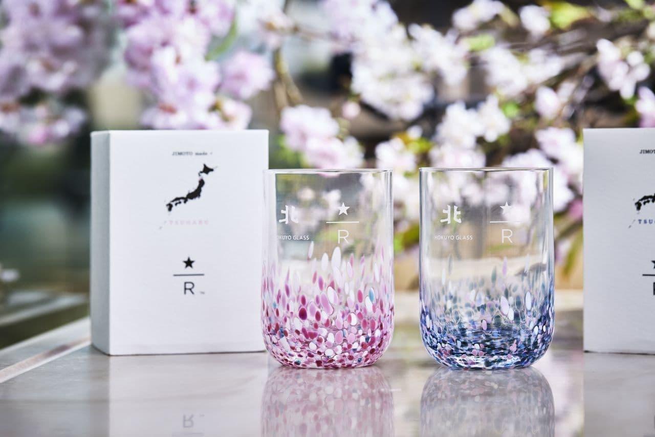 スターバックス リザーブ ロースタリー 東京「JIMOTO made + 津軽びいどろ 昼桜/夜桜 330ml」