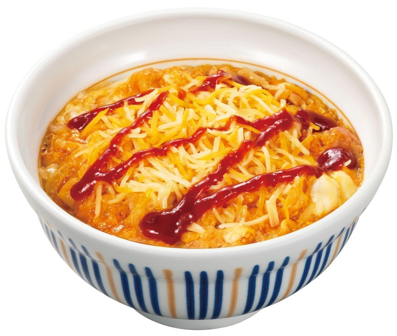 なか卯「甘辛チーズの親子丼」