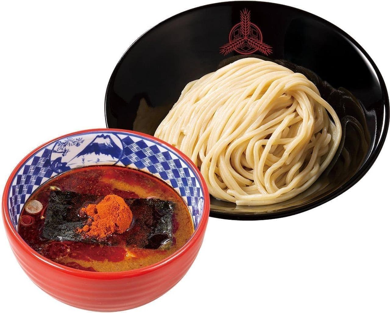 三田製麺所「灼熱つけ麺」