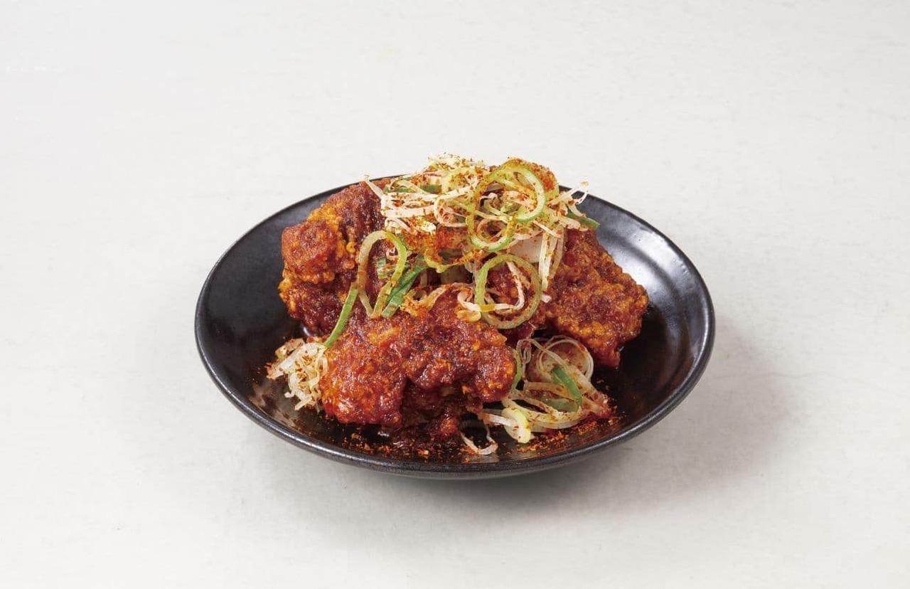 三田製麺所「灼熱とりから」