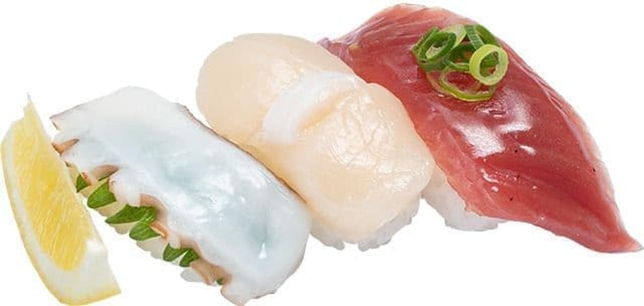 かっぱ寿司「夏塩レモンに夢中の三貫」