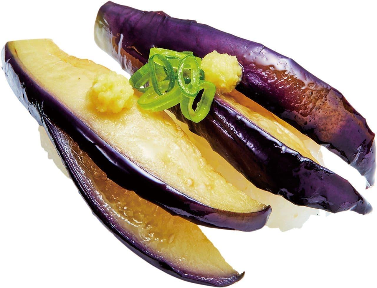 かっぱ寿司「出汁香る茄子の揚げびたしにぎり」