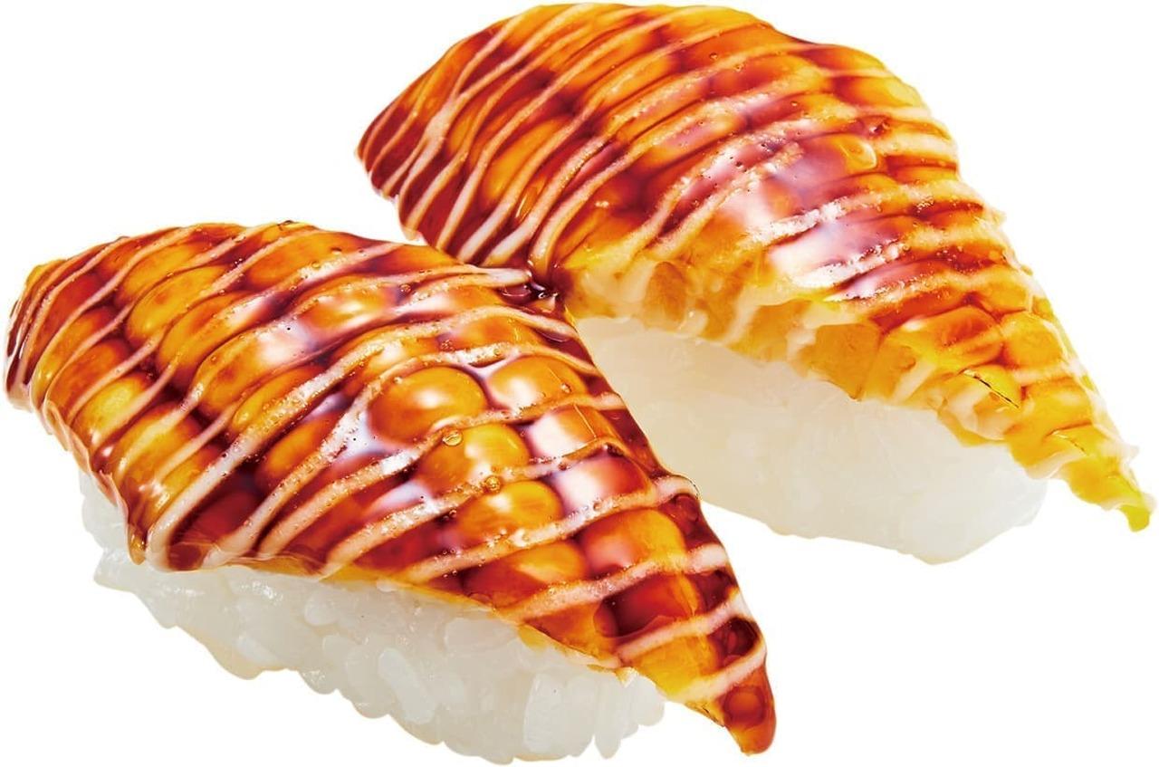 かっぱ寿司「とうもろこしにぎり タレマヨ炙り」