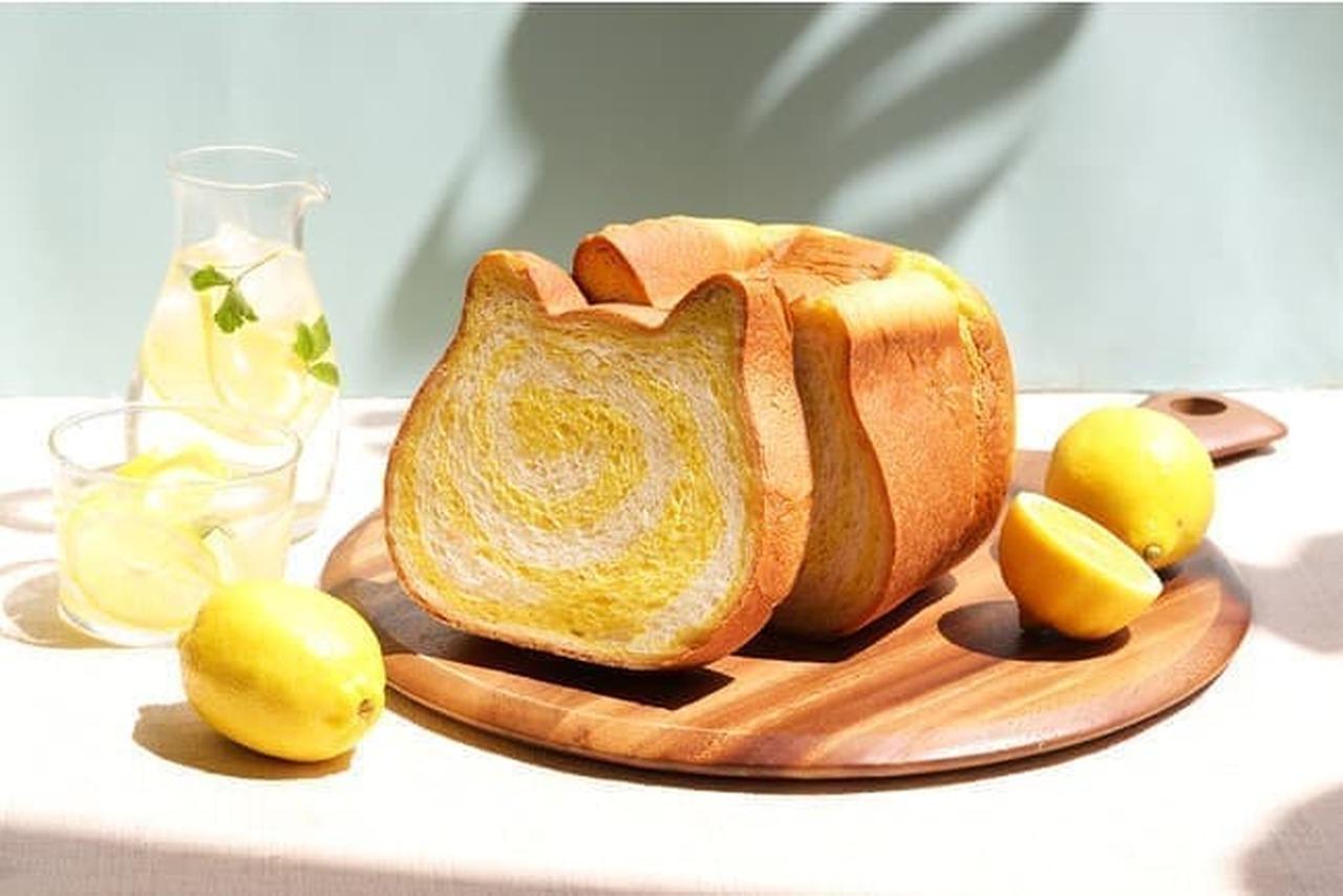 ねこねこ食パン~はちみつれもん~