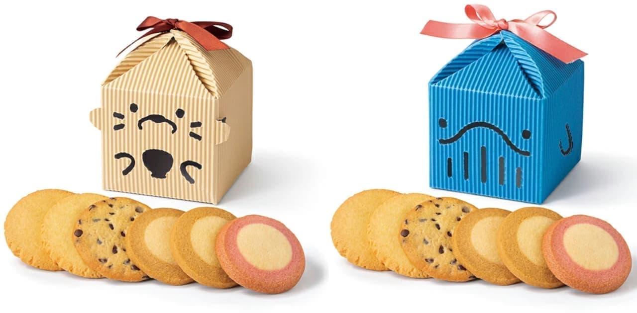 ステラおばさんのクッキーから期間限定の「アニマルシリーズ【水族館】」
